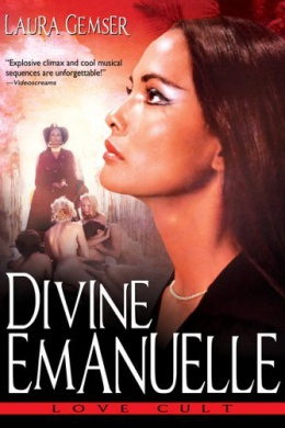 Божественная Эмануэлль: Культ любви