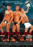 Мертвые парни не кричат