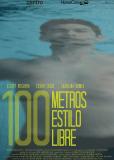 100 метров вольным стилем