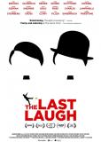 Последний смех