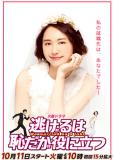 Брак по контракту (сериал)