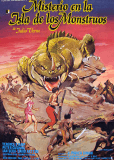 Тайна острова чудовищ