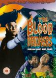 Пьющие кровь