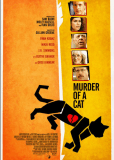 Убийство кота