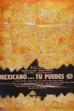 Мексиканец, ты можешь!