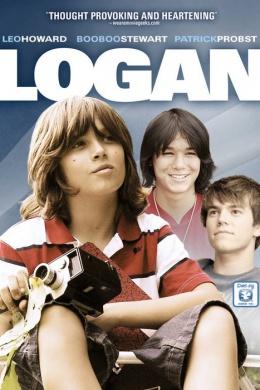 Логан