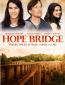 Мост надежды