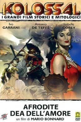 Афродита, богиня любви