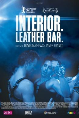Интерьер:Садо-мазо-гей бар