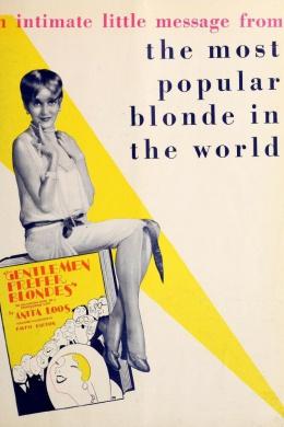 Джентльмены предпочитают блондинок