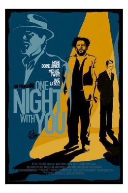 Одна ночь с тобой