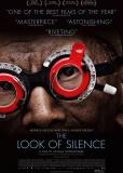Взгляд тишины