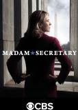 Государственный секретарь (сериал)