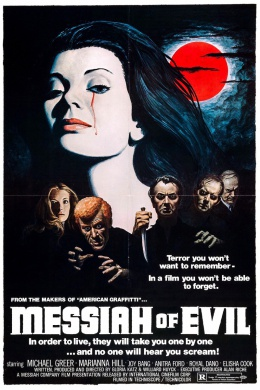 Мессия зла