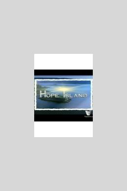 Остров надежды (сериал)