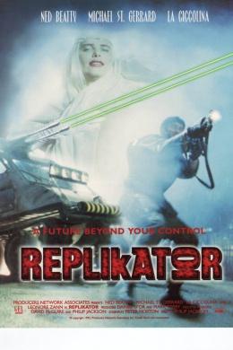 Репликатор