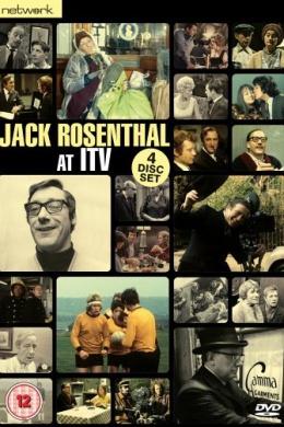 ITV: Театр (сериал)