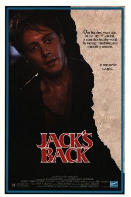 Джек-потрошитель возвращается