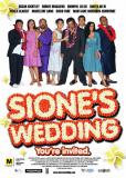 Свадьба Сионы
