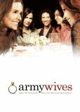 Армейские жены (сериал)
