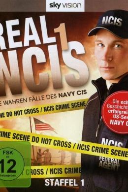 Служба криминальных расследований ВМС (сериал)