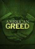 Американская жадность (сериал)