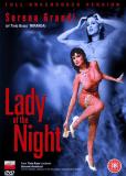 Ночная женщина