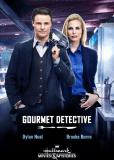 Детектив Гурман
