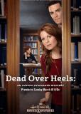 Мертвец на каблуках: Тайна Авроры Тигарден