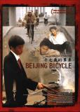 Пекинский велосипед