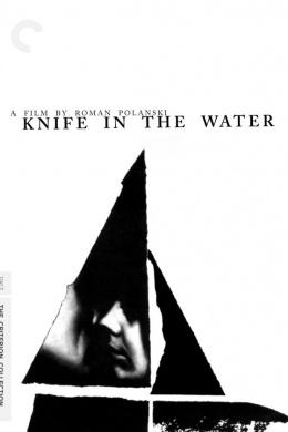 Нож в воде