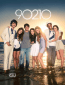 Беверли-Хиллз 90210: Новое поколение (сериал)