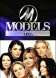 Агентство моделей (сериал)