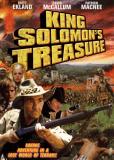 Сокровища царя Соломона