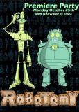 Роботомия (сериал)
