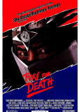 Моли о смерти