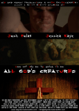 Все создания божьи