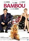 Бамбу