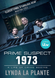 Главный подозреваемый 1973 (сериал)