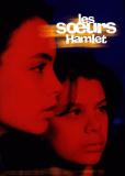 Сестры Гамлет