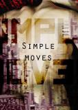 Простые движения