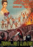 Триумф десяти гладиаторов