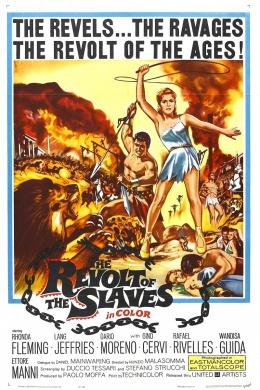Восстание рабов