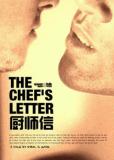 Письмо от шеф-повара