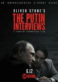 Интервью с Путиным (сериал)