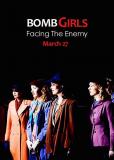 Девушки и бомбы: Лицом к лицу с врагом