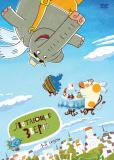 Летающие звери (сериал)