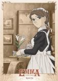 Эмма – викторианская романтика (сериал)