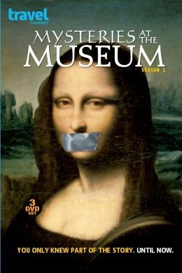Музейные тайны (сериал)