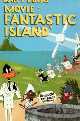 Даффи Дак: Фантастический остров